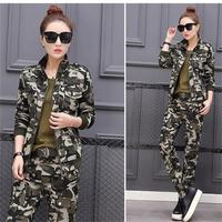 2017new Fashion Camouflage Suit Female Students In Spring And Autumn Big Yards Leisure Breathable Sweatshirt Two