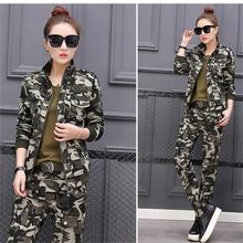 2017new fashion camouflage suit female students in spring and autumn big yards leisure Breathable sweatshirt two piece set AL399
