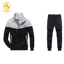 Для Мужчин Спортивная повседневная sportsuits осень спортивный костюм Для мужчин стенд воротник комплект из двух предметов фитнес 2017 спортивный костюм Куртки 1816