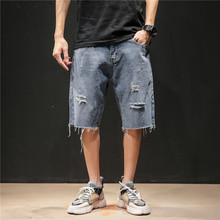 Short Jeans Men 2019 Summer New Casual Straight Washed Shredded Denim Shorts Man Streetwear Hip Hop Loose Clothes