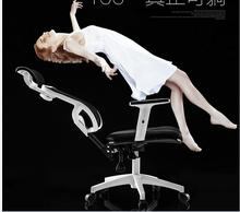 Home computer chair swivel body are lying. Net cloth can lift staff dormitories contracted office chair.