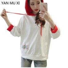 39e2eedb111 New Brand YAN MU XI 2017 Spring Fashion Ladies New Color Hoodie Bat Loose  Loose Long-sleeved Sweatshirt