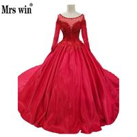 Luxury Red Sweep Train Elegant Wedding Dresses 2018 Full Beading Top Long Sleeve Lace Up High End Lace Muslim Hochzeitskleid C