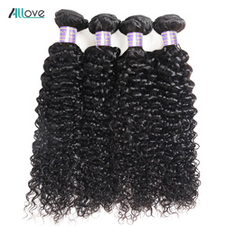 Allove Indian Curly Hair Bundles 100% Human Hair Weave Bundles Deals 8-28 Inches Natural Color Non Remy Hair Extensions