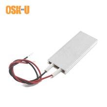 2 шт. термостатический нагревательный элемент ПТК 5 в 50x20x5 мм 50/40 градусов Цельсия алюминиевая крышка PTC нагревательная пластина для йогурта машина