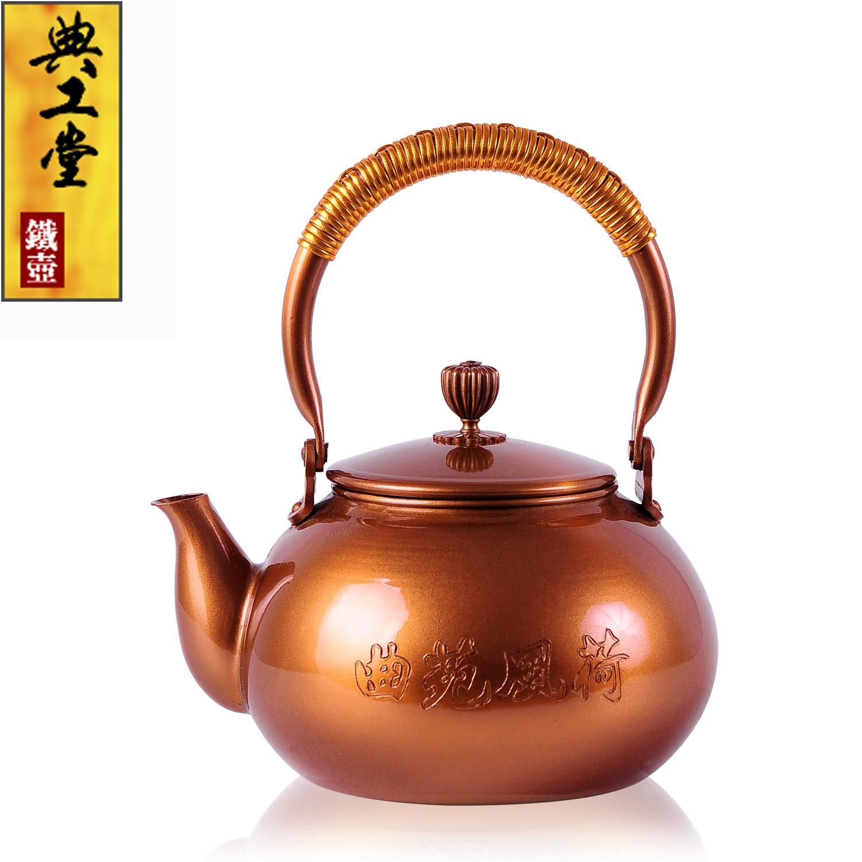 2016 Tetera de hierro fundido juego de té japonés de Kung Fu sin recubrimiento hecho a mano Japón loto púrpura tetera con filtro gran oferta - 2