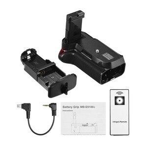 Image 4 - EN EL verticale 14 del supporto della presa della batteria alimentato a batteria con telecomando di IR per la macchina fotografica di Nikon D5300 D3300 D3200 D3100 DSLR
