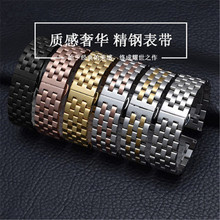 Watch accessories solid five pearl stainless steel watchband fine band watch chain mens 18 20 22 24 mm