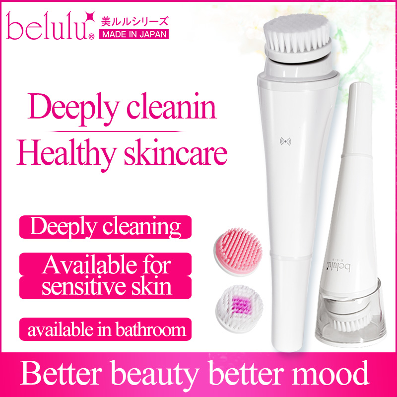 Belulu electrical facial cleansing device vibrating replacement brush for deeply cleaning available for sensitive skin touchbeauty 3 in1 rotating facial cleansing brush set with 3 replacement brush heads 2 speed settings with storage box tb 0759a