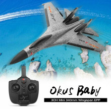 2019 Okus Baby Brand New 2.4G 3Ch RC Fixed Wing Plane Outdoor toys Drone SU27