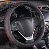 Fashionable Leather Car Steering Cover Genuine Leather Car Steering Wheel Covers Auto Steering Covers Hub 38CM