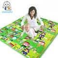 Autorizado Auténtica Maboshi Baby Play Mat 1.8*1.2 Meter Millionaire Juego Mat Kids Niños Alfombras Bebé de Arrastre Mat CM-002