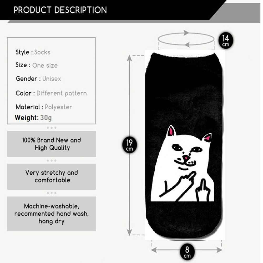 35ed7ab919d7 ... Miya Mona Hot New Emoji Cartoon Cat Art Funny Socks Fashion Hip Hop 3D  Printed Socks