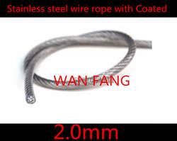 50 м диаметр 2.0 мм нержавеющей стальной трос с пвх с пластиковым покрытием прозрачный ( 1.5 мм трос с 2.0 мм покрытие )