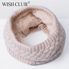 Winter Scarf For Women Men Children Thickened Wool Collar Scarves For Girls Neck Scarf Cotton Unisex Knitted Ring Scarf(China)