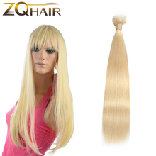 2016 Real Aliexpress Uk Blonde Brazilian Hair 1pc Lot 100g / Piece 613 Virginhair Cheap Human Weave Bundles Virgin Hairstraight