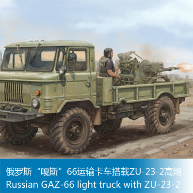 <font><b>Trumpeter</b></font> Assembling Model 1/35 Russian Vince 66 Truck Carrying Anti-aircraft Gun Transporter 01017 image