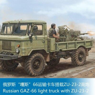 Trumpeter assemblage modèle 1/35 russe Vince 66 camion transportant Anti-avion pistolet transporteur 01017