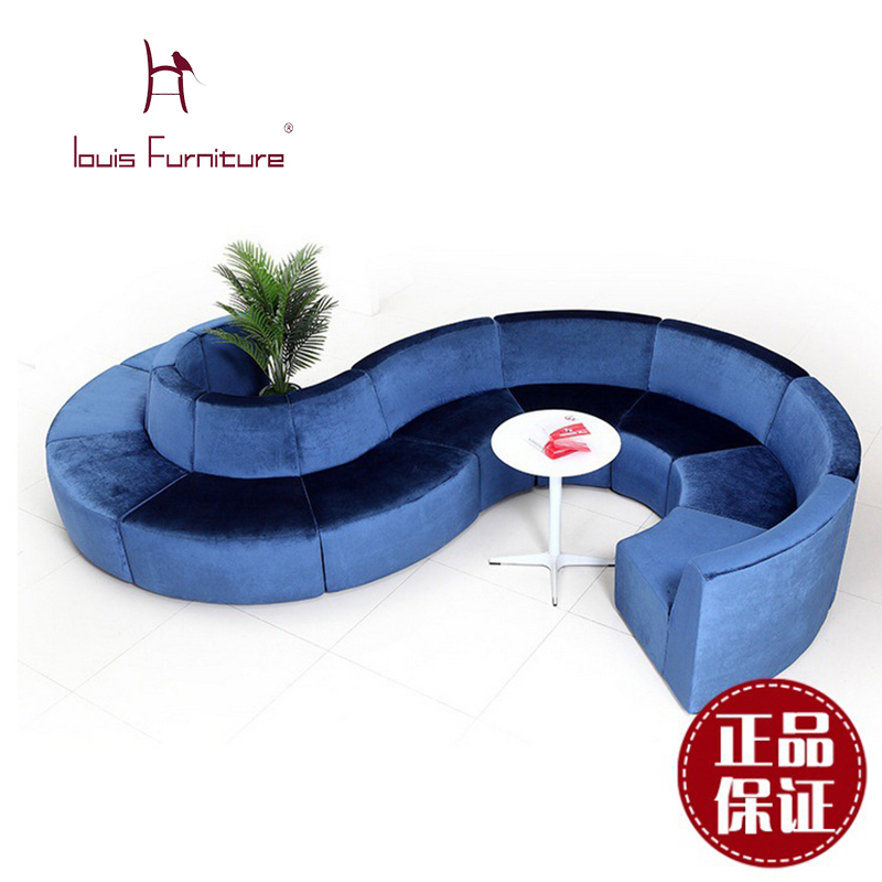 US $159.0 |Louis Fashion Hotel Sofas Boutique Office Furniture Round  Creative Cloth or PU Leather Art Sofa Combination-in Hotel Sofas from  Furniture ...