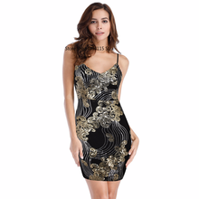46779912cd Buy sexy baroque dress and get free shipping on AliExpress.com