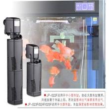 цена на Fish tank aquarium oxygen pumping triple filter pump model JP-023F Voltage 220V Power 16W head 1.3m flow 1000L / h