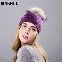 MNKNCL Rhinestones Diamond Pearl Double-deck Knitted Cashmere Winter Hats Women Cap Real Raccoon Fur Pompom Hat Female Beanie