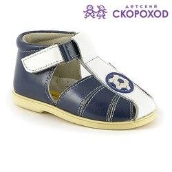 Comfortabele lichtgewicht sandalen Skorokhod lederen De eerste stap schoenen kleinste baby Indoor schoenen jongen eerste stap schoenen