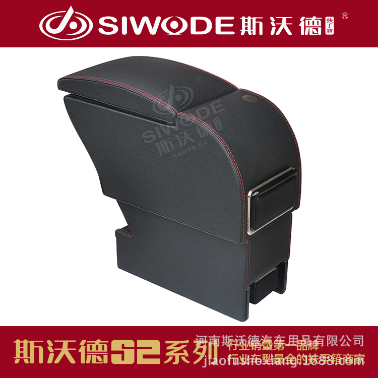free punch Car armrest box for mini car special central box leather multifunction with hidden cup seat no drilling armrest free punch new lova car armrest box wooden car central console hand box with usb can chargeable
