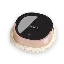 Интеллектуальный мини-пылесос бытовой полностью автоматическая машина для очистки швабры с одной кнопкой старта ультра-тонкий бесшумный