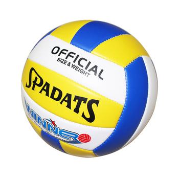 YUYU jakości profesjonalne piłka do siatkówki oficjalnym rozmiarze 5 PU materiał miękki w dotyku mecz siatkówki kryty szkolenia siatkówki tanie i dobre opinie Balon siatkówka Q020 green blue red 21cm 260g - 280g
