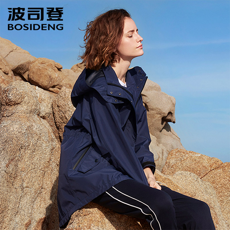 BOSIDENGJackets Women New waterproof   Jacket   Hooded   Basic     Jacket   Casual Thin Windbreaker Female loose outwear coat B80516002
