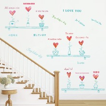 Multi-language I Love You Loving Heart Flower Pot Wall Stickers Bedroom Decoration Mural Art Diy Home Decals Valentine Day Gift valentine love heart balloons patterned door art stickers