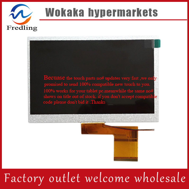 60p Free shipping 7-inch LCD screen cable number zk7db501 ZK7DB501 ZK7D8501