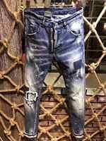 NEW Men Jeans Ripped for Men Skinny DSQ Jeans Pants Men Jeans Zipper Outwear Man Pants 9313