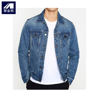 2017 New Mmaicco Men Denim Jacket Spring Autumn Male Youth Fashion Casual Fitness Coat Turn Down