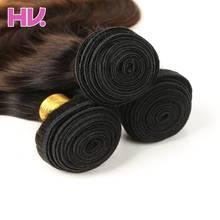 Hair Villa Ombre Remy Human Hair 1B/4/27 Brazilian Body Wave Hair Bundles 3pcs For Salon Low Ratio Longest Hair PCT 15%