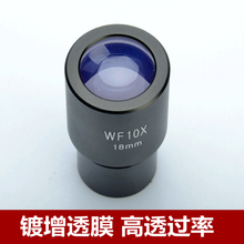 WF10X Biological Microscopes Eyepiece 18mm Wide Field 23.2mm Mounting Size