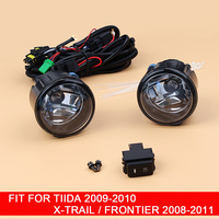 1 Pair Fog Lamp Assembly with Fog Light Cover and Wire Relay Switch Button for Nissan Tiida 2009 2010 X trial/Frontier 2008 2011