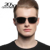 20/20 óptico new lente polarizada gafas de sol hombres gafas de sol de conducción de aluminio rectángulo gafas de sol gafas de sombra pt1135