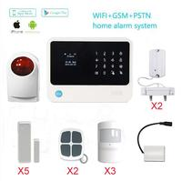 2 4G WiFi GSM GPRS SMS Wireless Home Security Intruder Alarm System With Wireless Outdoor Siren