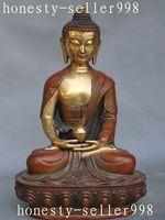 Свадебные украшения 12 Тибет буддизм Фиолетовый Медь 24 К Золото свинка Шакьямуни статуя Будды Шакьямуни