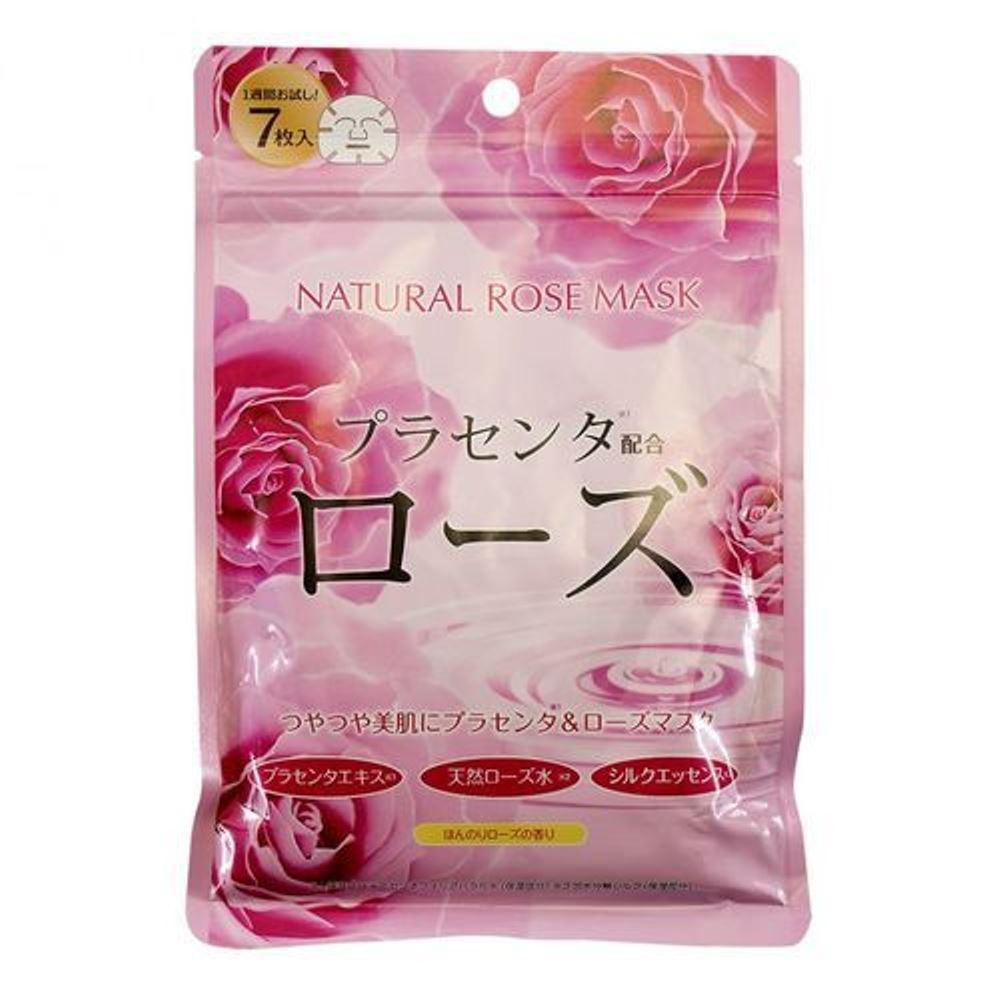 Masks JAPAN GALS JG10140 Skin Care Face Mask Moisturizing Lifting masks blithe blit3 skin care face mask moisturizing lifting