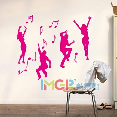 Free shipping dance music room wall stickers wall stickers bedroom ...