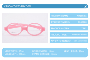 Image 5 - Small Baby Medical Silicone Prescription Spectacles Kids Eye Glasses Frames Girls Flexible Light Gafas Rubber Child