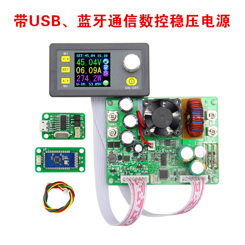 DPS5015 Voltage Current Meter DC Regulated Digital Power Supply Color Display Constant Voltage Constant Current Step-down Module