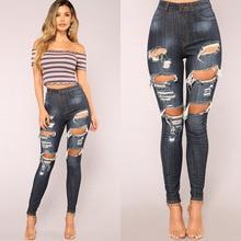 дешево!  Модные джинсовые узкие рваные брюки с высокой талией Stretch Destroy выдалбливают джинсы Узкие брюки