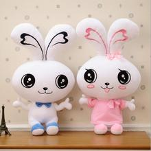 WYZHY  Couple bow tie rabbit plush toy large white Valentines Day gift girl 60CM