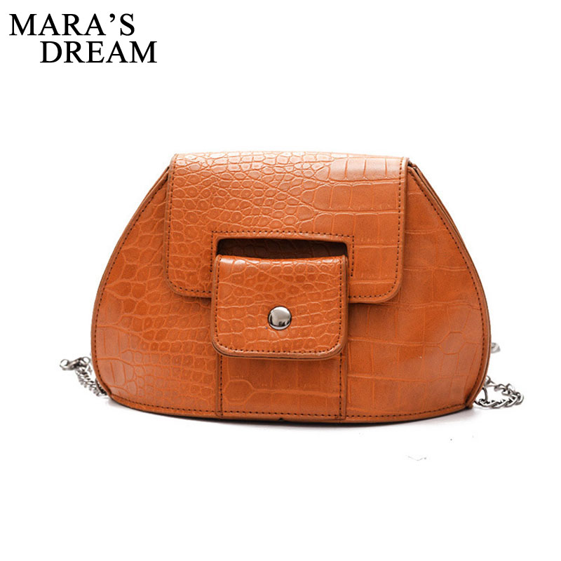Maras Dream Small Shell Bag Women Crossbody Bags For Women Shoulder Messenger Bags Vintage Hasp Chain Solid PU Leather Handbag