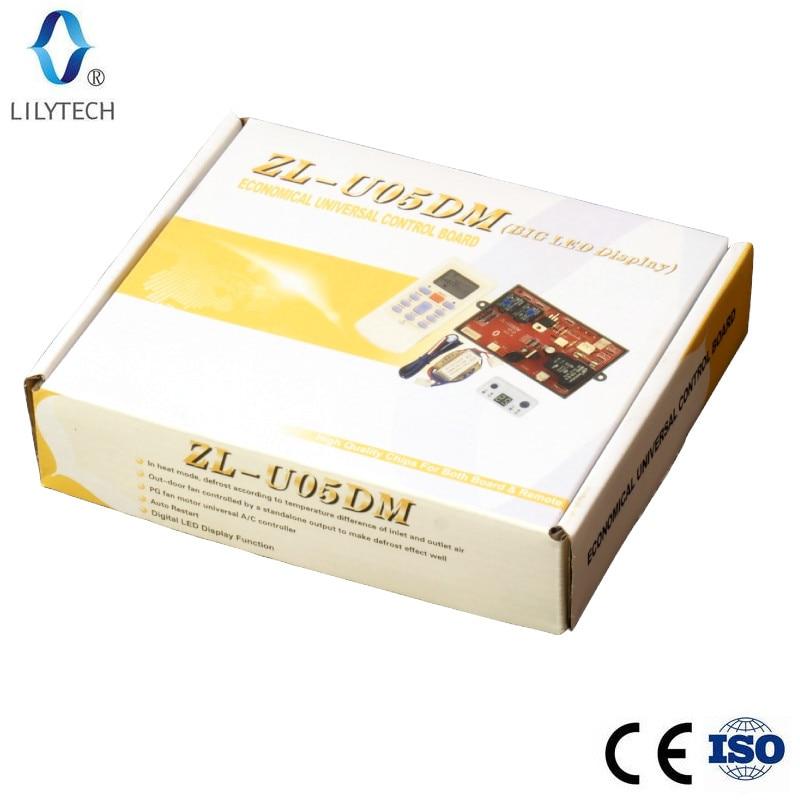 ZL-U05DM color box 800