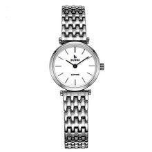 BUREI 3007 Suiza reloj de las mujeres amantes de la serie de lujo de la marca La Grande Classique de zafiro plata relogio masculino feminino